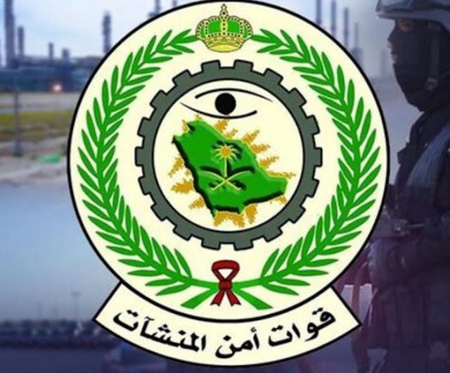 رابط الاستعلام عن نتائج أمن المنشآت 1441 رتبة جندي المعتمد من بوابة أبشر التوظيف