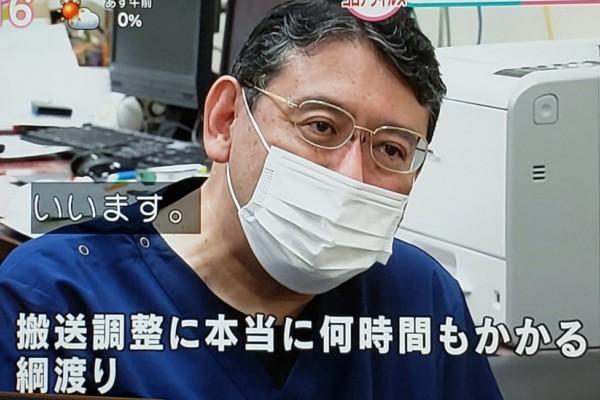 名古屋市医療逼迫