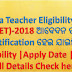 Odisha Teacher Eligibility Test (OTET) – 2018 Official Notification