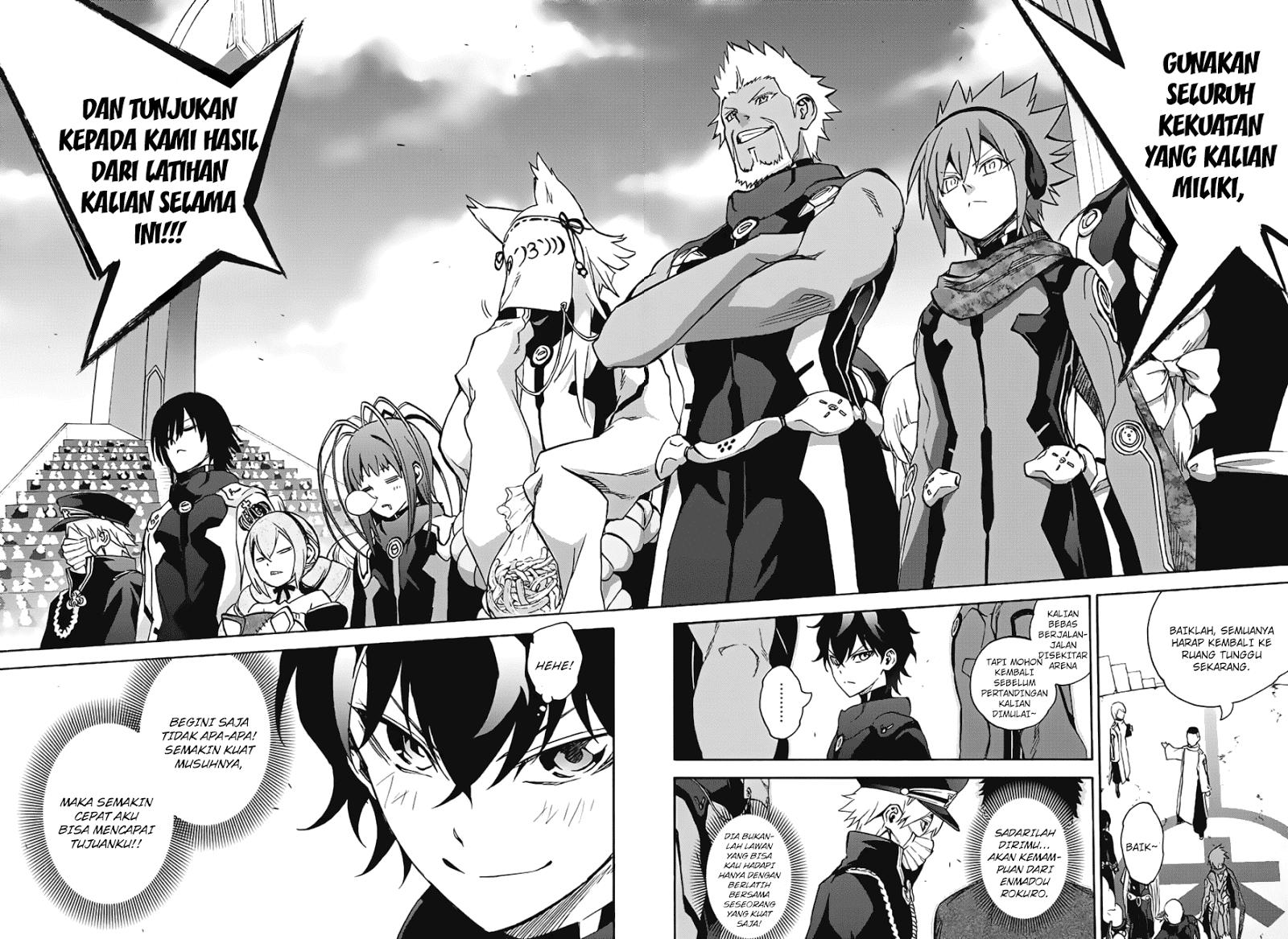 Sousei no Onmyouji Chapter 41-4