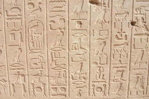 muerte-antiguo-egipto-jeroglificos