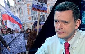о марше памяти и европейском расследовании убийства