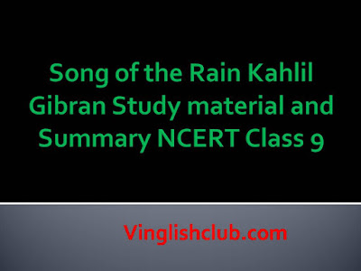 Song of the Rain Kahlil Gibran Short Notes