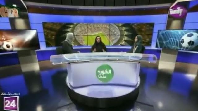 أول برنامج رياضي نسائي ..الكورة عندنا لتحليل مباريات الدوري السعودي
