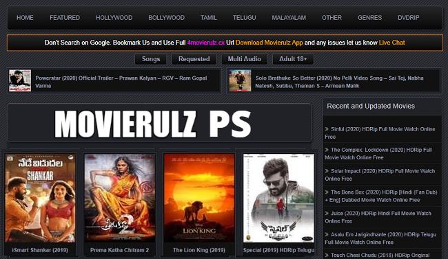 movierulz ps 2020 telugu new movies