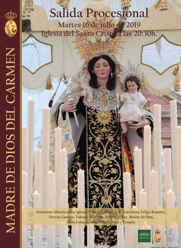 Cartel de la Salida procesional de Madre de Dios del Carmen del Arahal