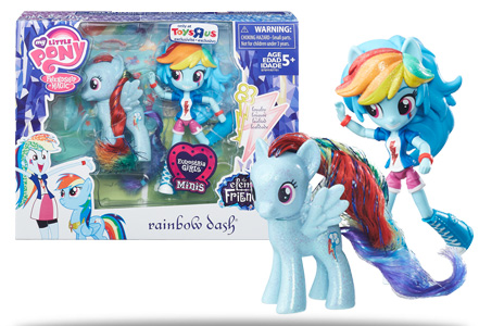 SDCC Exclusive 2016 Toys R' Us Pony - Rainbow Dash Set