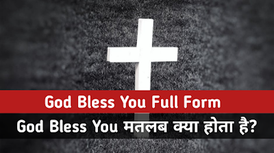 God Bless You Meaning in Hindi