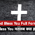 God Bless You Meaning in Hindi - सरल भाषा में।
