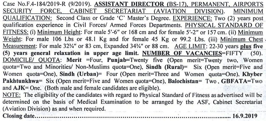 ASF - Air Port Security Force Jobs in September 2019 : For Assistant Director BPS-17 : Vacancies 50