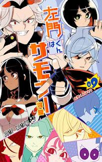 Manga Shun Numa's Samon the Summoner Tamat Di Volume 10