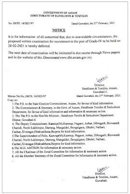 Handloom & Textiles Assam Admit Card 2021 - 100 Grade IV Exam Postponed