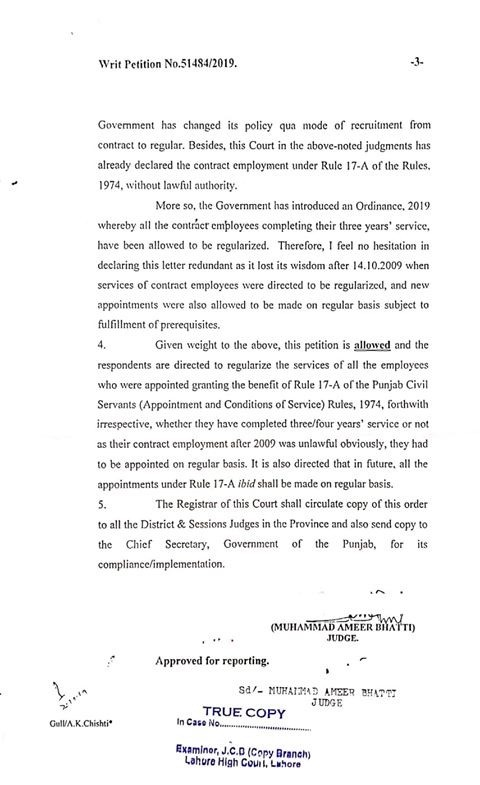 LAHORE HIGH COURT DECISION REGARDING APPOINTMENT UNDER 17-A RULE ON REGULAR BASIS