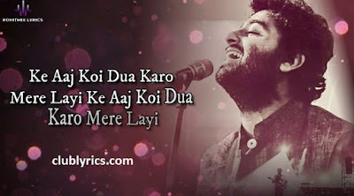 Dua Karo Lyrics