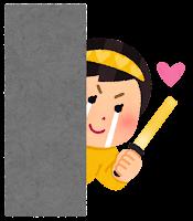 陰ながらアイドルを応援する人のイラスト(女性・黄色)