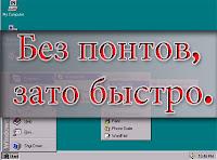 Классическая тема windows 7.