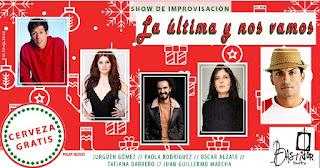 POS 1 La última y nos vamos en Bogotá 2018