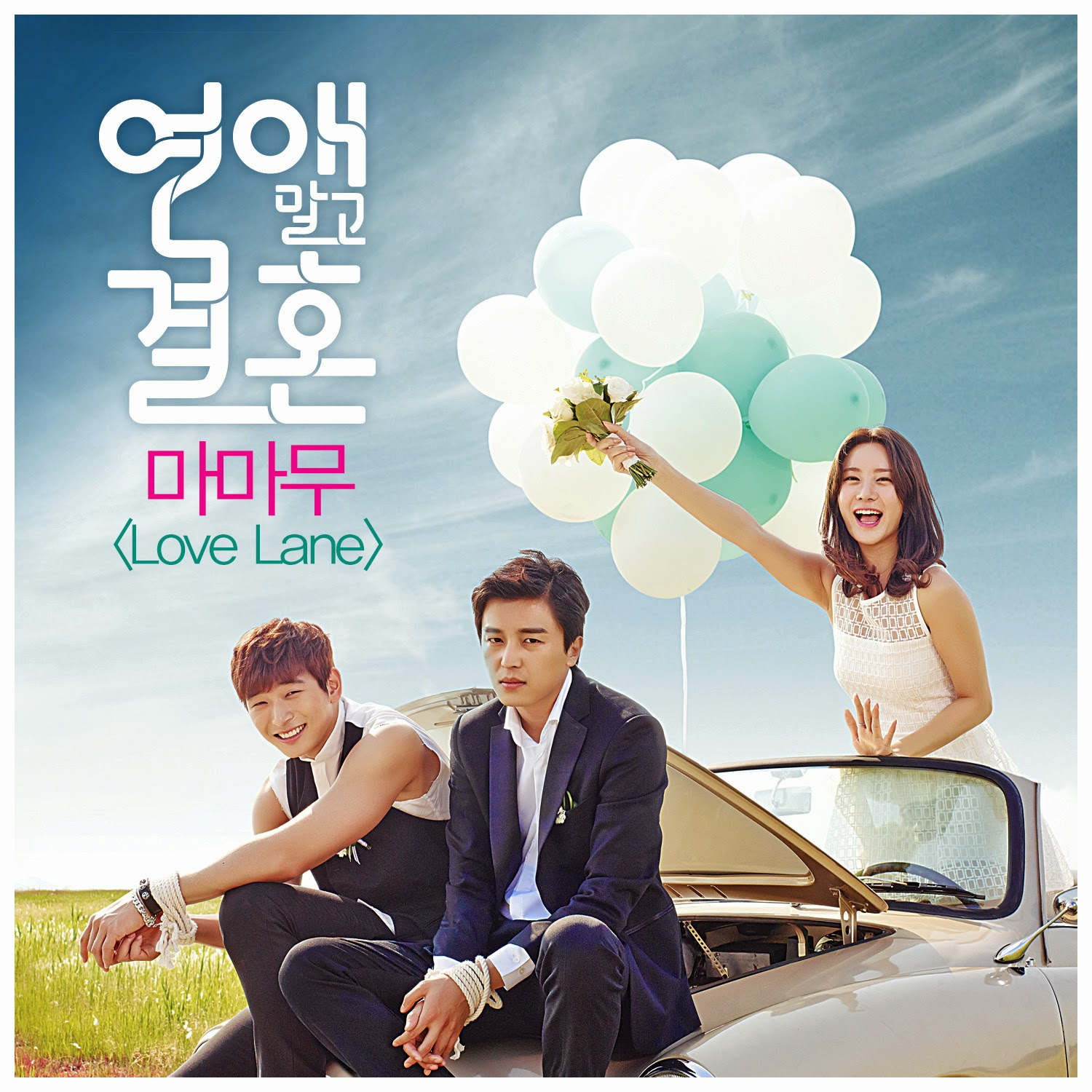 Lirik lagu hope and hope ost marriage not dating