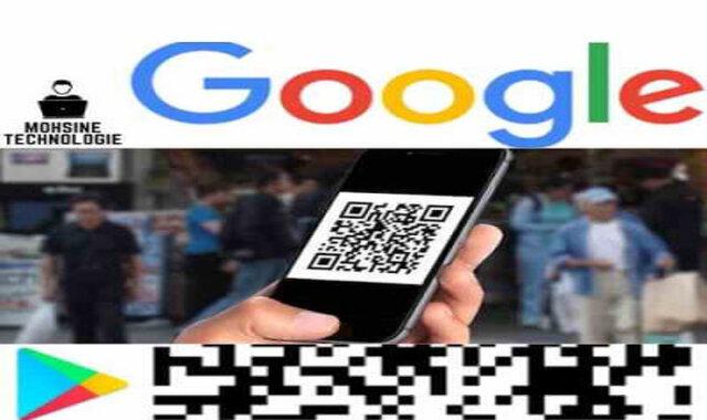 جوجل تقوم بحذف تطبيق شهير لقراءة الباركود