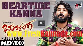 Bhujanga Kannada Movie Videos