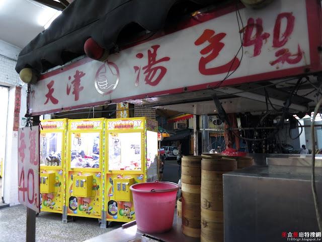 [南部] 高雄市苓雅區【天津湯包】數十年不變的手藝與不輸鼎泰豐的好滋味