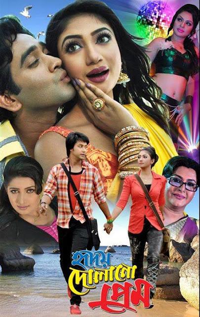 Hridoy Dolano Prem (2014) Bangla Movie HDRip 720p Download