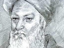 ابن منظور نشأته ومؤلّفاته ولسان العرب 2