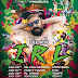 FOUR LOKO AND FAT JEW ANNOUNCE IRL TOUR
