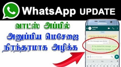 Delete WhatsApp Messages For Everyone