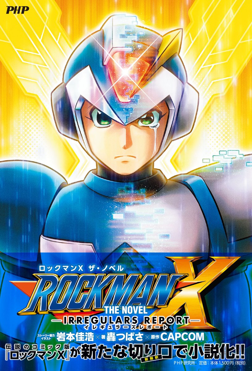 [Análise Retro Game] - Mega Man X - SNES C19izxpUsAEekfW