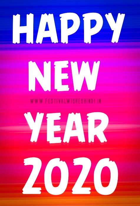 New Year Photos Download 2020
