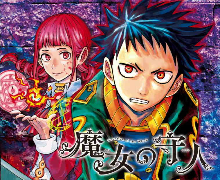 Manga Guardian of the Witch Berakhir