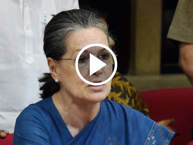 खजिन्याचे टाळे खोला व गरजुंना मदत करा : सोनिया गांधी || Marathi news