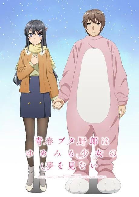 Seishun Buta Yaro wa Bunny Girl-senpai no Yume wo Minai