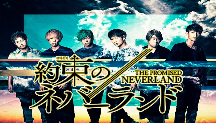 UVERworld - The Promised Neverland anime