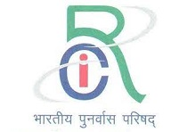 Multi Tasking Staff (Library Attendant) at Rehabilitation Council of India