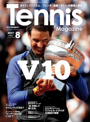 月刊テニスマガジン 2017年08月号 raw zip dl