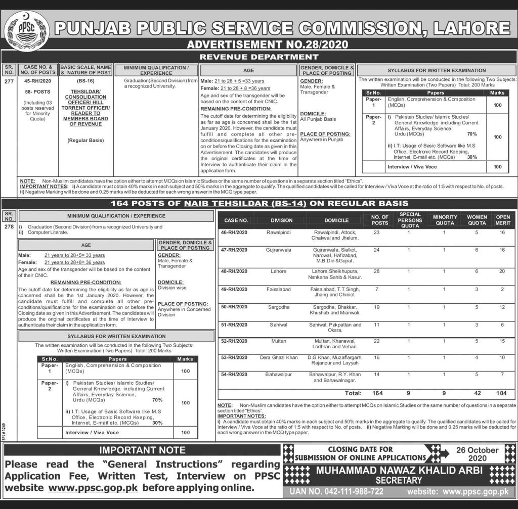 Punjab Public Service Commission PPSC 2020 Job Advertisement 2020 For Male and Female All Punjab - Apply Online - www.ppsc.gop.pk