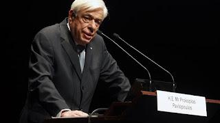 Παυλόπουλος: Μόνο μια ισχυρή ενωμένη Ευρώπη μπορεί να εξουδετερώσει τα μορφώματα του λαϊκισμού και του νεοναζισμού