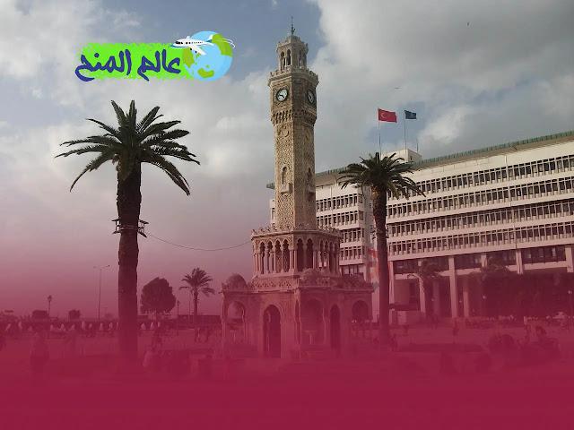 منحة جامعة ازمير للاقتصاد في تركيا 2021