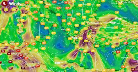 Ηλιοφάνεια αύριο σε όλη τη χώρα - Μικρή άνοδος της θερμοκρασίας - Εξασθένηση των ανέμων από το απόγευμα