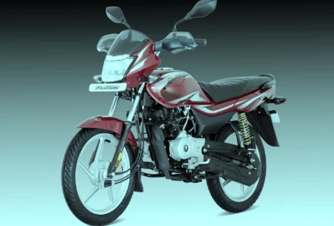 Sabse Sasti Bike - देश में सबसे सस्ती 3 बाइक, 49,000 रुपये की कीमत, 80 Kmpl का माइलेज