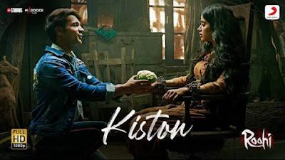 Kishton lyrics Roohi Jubin Nautiyal,Rajkummar Rao, Janhvi Kapoor, Varun Sharma