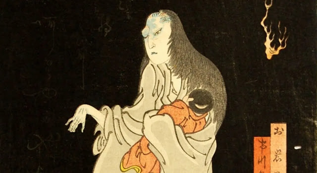 Yotsuya Kaidan