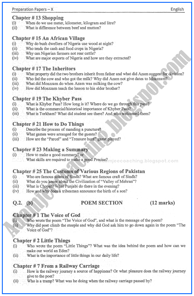 english-10th-adamjee-coaching-guess-paper-2017-science-group