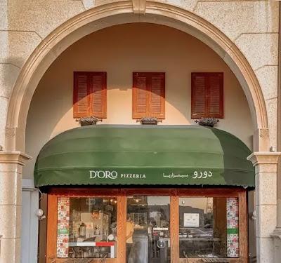 مطعم دورو بيتزاريا - Doro Pizzeria الخبر | المنيو الجديد ورقم الهاتف والعنوان