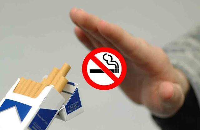 World No Tobacco Day: जानिए कब और क्यों मनाया जाता है वर्ल्ड नो टोबैको डे
