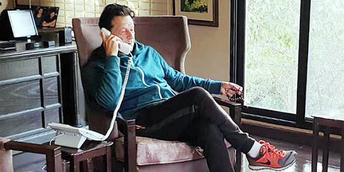 Prime Minister Imran Khan will speak on the phone at 4 pm