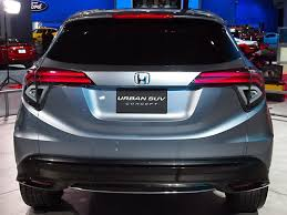 Honda HR-V The Daring Achiever