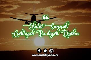 Shalat sunnah Qabliyah dan Ba'diyah Dzuhur memilikki beberapa cara dalam melakukannya